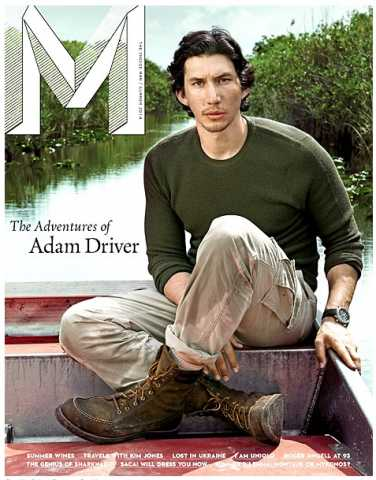MAPS Production with Adam Driver for M Magazine
